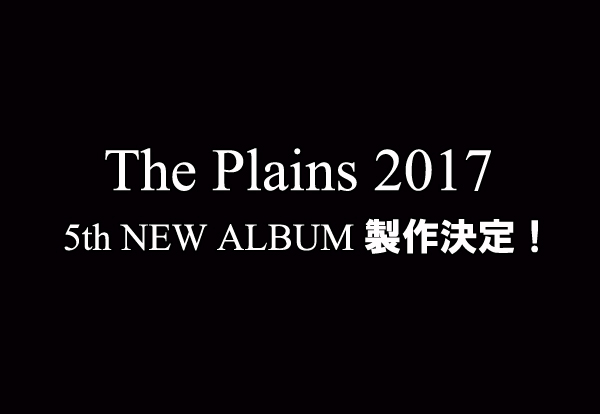 The Plains 4th NEW Album 『ocean』